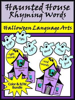 Halloween Activities: Haunted House Rhyming Words Activity Bundle - Color & B/W