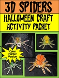 Halloween Activities: 3D Spiders Craft Activity Packet - Color Version