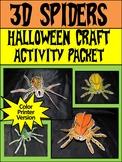 Halloween Activities: 3D Spiders Craft Activity Packet - Color Version