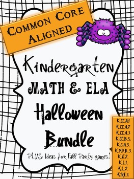 Halloween Math & ELA Bundle - Kindergarten Common Core Aligned