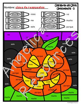 Spanish Halloween Activities Bundle : Literacy, Math, Puzzles, Coloring, Tracing