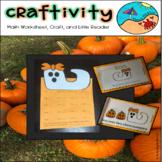 Halloween Activities For First Grade