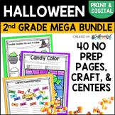 Halloween Activities ELA and Math MEGA Bundle