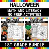 Halloween Activities (No Prep Bundle for 1st Grade)