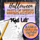 "Halloween Activities: Crossword Puzzle, Word Search, ""Mad Libs"""