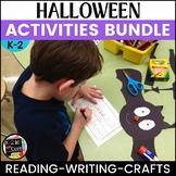 Halloween Activities   Reading Writing and Craft BUNDLE