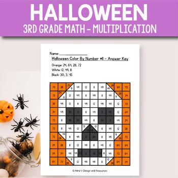Halloween Activities for 3rd Grade - Halloween Multiplication Worksheets