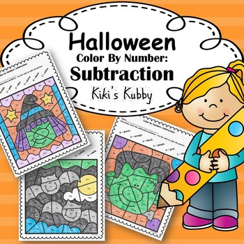 Halloween Activity: Color By Number Subtraction