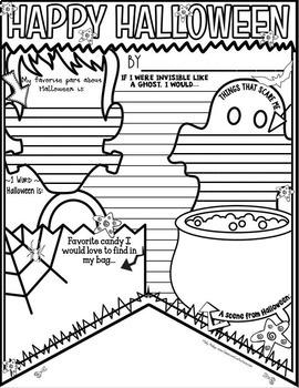 Halloween Writing Activity: Halloween Banner