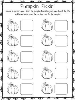 Halloween Activity Pack First Grade