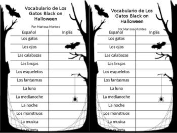 Halloween Activity - Spanish Vocabulary