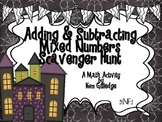 Halloween Adding & Subtracting Mixed Numbers - 5.NF.1 Scavenger Hunt