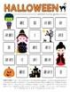 Halloween Addition Bump Games