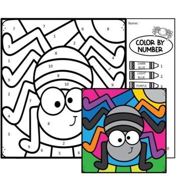Color by Number Halloween Addition Subtraction BUNDLE 6 Sets