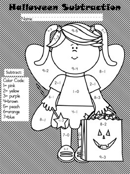 Halloween: Addition and Subtraction
