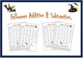 Halloween Addition and Subtraction Worksheets.
