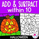 Halloween Addition and Subtraction to 10 Color by Number Bundle