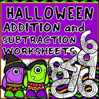 Halloween Addition And Subtraction To 20 Fact Fluency Worksheets