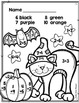 Halloween Addition to 10 Printables and Assessments
