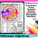 Halloween Adjectives Word Search Activity