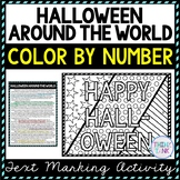 Halloween Around the World Color by Number, Reading Passage and Text Marking