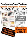 Halloween Array Counting - 2nd Grade Math Common Core 2.OA.4