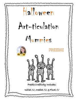 Halloween Art-ticulation /l/  Mummies: Freebie