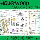 Halloween Articulation Activities ALL SOUNDS