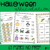 Halloween Articulation Activities ALL SOUNDS
