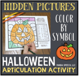Halloween  Articulation Color by Symbol: A Speech Therapy Activity