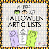 Halloween Articulation Lists