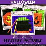 Halloween: Articulation Mystery Pictures