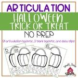 Halloween Articulation- Trick-or-Treat Basket Articulation- Speech Therapy Craft
