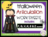 Halloween Articulation Worksheets (F, G, K, S, V, Z) all positions#slpmusthave
