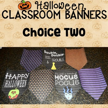 Halloween Banner Set for the Classroom