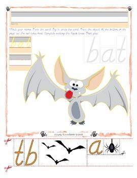 Halloween Bat Tracing and Cutting - Fine Motor Skills Practice - Halloween