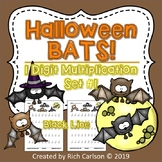 Halloween Bats Multiplication Set 1! 50 Problems! Multiple FUN! (Black Line)