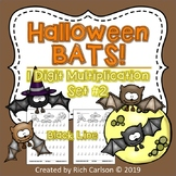 Halloween Bats Multiplication - Set 2! Halloween Multiplication FUN!(Black LIne)
