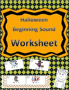 Halloween-Themed Beginning Sound Identification Worksheet