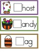 Halloween Beginning Sounds - Magnetic Letter Center