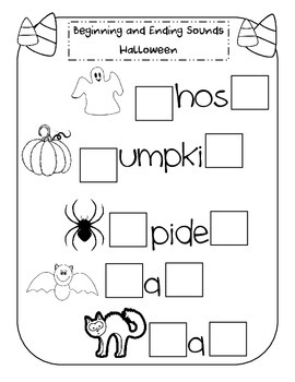 Halloween Beginning and Ending Sounds