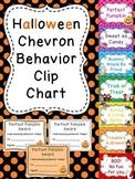 Halloween Clip Chart