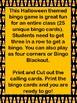 Halloween Bingo - Class Set - 25 Unique Bingo Cards