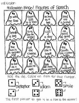 Halloween Bingo:  Language Arts