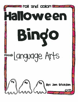 Halloween Bingo:  Language Arts