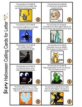 Halloween Bingo (Regular Size - 30 Boards) 50% Off Special