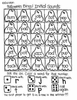 Halloween Bingo:  SImple Sounds