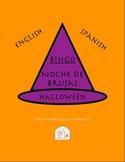 Halloween Bingo- Spanish/English