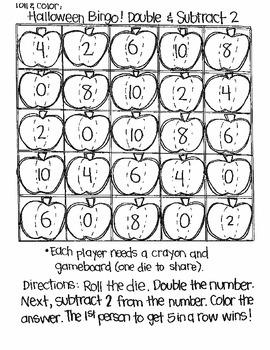 Halloween Bingo:  Subtraction