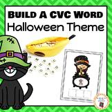 Halloween Build A CVC Word Cards